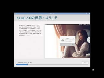VirtualBox_KLUE2test_26_06_2016_10_03_25.jpg