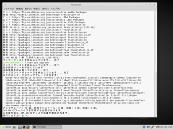 VirtualBox_LMDE2_14_03_2017_02_25_13.jpg