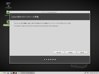 VirtualBox_LinuxMint18MATE_29_06_2016_08_51_45.jpg