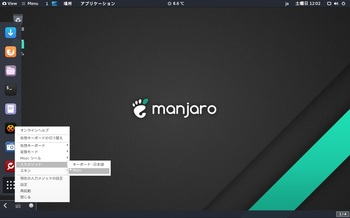 VirtualBox_Manjaro17Qt_25_02_2017_12_02_36.jpg