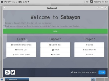 VirtualBox_Sabayon1701_29_12_2016_14_35_07.jpg