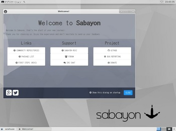 VirtualBox_Sabayon1701_29_12_2016_15_43_36.jpg